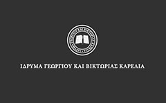 Ίδρυμα - Καρέλια - Liason translation - Interpreting