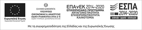 Liaison - Translation & interpreting services - Πρόγραμμα ΕΣΠΑ